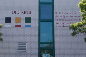 Ingrid Jonker – Haar eerste gedicht, haar laatste bestemming